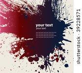 vector old paper | Shutterstock .eps vector #39228571
