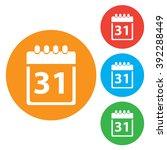 calendar icon vector... | Shutterstock .eps vector #392288449