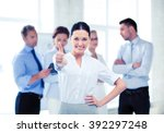 smiling attractive... | Shutterstock . vector #392297248
