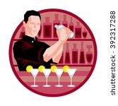 barman at work  making... | Shutterstock .eps vector #392317288