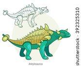 Постер, плакат: Ankylosaurus Ancient jurassic reptile