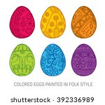 set of isolated happy easter... | Shutterstock .eps vector #392336989