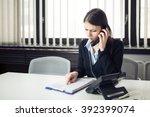 worried stressed office worker... | Shutterstock . vector #392399074