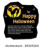 halloween cat template | Shutterstock .eps vector #39245263