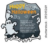 halloween ghost template | Shutterstock .eps vector #39245269
