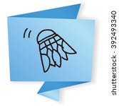 doodle badminton | Shutterstock .eps vector #392493340