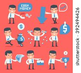 flat simple character manager... | Shutterstock .eps vector #392494426