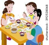 japanese breakfast | Shutterstock .eps vector #392528068