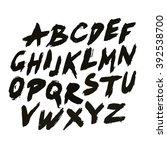 bold grunge handwritten font.... | Shutterstock .eps vector #392538700