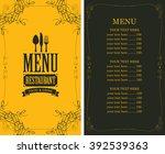 menu for the restaurant in... | Shutterstock .eps vector #392539363