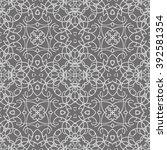 seamless pattern in arabic...   Shutterstock .eps vector #392581354