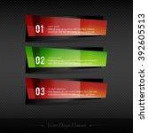 business banner for infographic ... | Shutterstock .eps vector #392605513