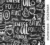 sweet fondue seamless pattern... | Shutterstock . vector #392634664