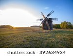 classic old windmill in a field