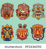 set of masks. retro hand drawn. | Shutterstock .eps vector #392636050