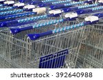 Small photo of SOEST, NETHERLANDS - APRIL 1. Logo of the Dutch Ahold Albert Heijn supermarket on supermarket carts on April 1, 2014 in Soest.