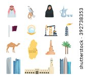 qatar flat icons set with oil... | Shutterstock .eps vector #392738353