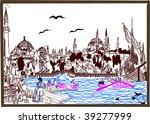 new mosque in istanbul vector | Shutterstock .eps vector #39277999