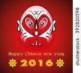 chinese opera monkey mask  year ... | Shutterstock .eps vector #392820598
