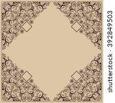 vector vintage floral ... | Shutterstock .eps vector #392849503