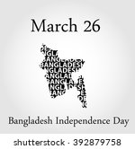 bangladesh independence day ... | Shutterstock .eps vector #392879758