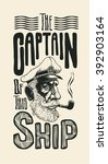 """design """"the captain of this... 