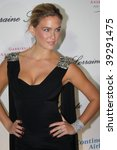 NEW YORK, NY - OCTOBER 20: Bar Refaeli attends the 2009 Angel Ball on October 20, 2009 in New York City. - stock photo