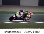 losail   qatar  march 17 ... | Shutterstock . vector #392971480