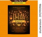 iftar party invitation card...   Shutterstock .eps vector #392990986