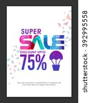 super sale banner  sale poster  ... | Shutterstock .eps vector #392995558