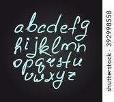 handwritten brush style modern... | Shutterstock .eps vector #392998558