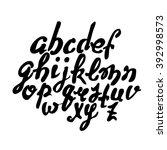 handwritten brush style modern... | Shutterstock .eps vector #392998573