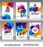 calligraphic header and banner... | Shutterstock .eps vector #393096193