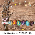 blank  greeting easter card...   Shutterstock . vector #393098140