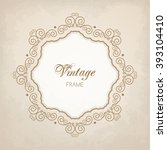 Elegant luxury vintage calligraphy frame. Template for greeting card, invitation, diploma. Vector illustration in retro style