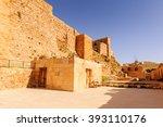 lower court in the kerak castle ... | Shutterstock . vector #393110176