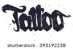 hand draw sketch tattoo... | Shutterstock .eps vector #393192238
