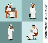 saudi arabic businessman... | Shutterstock .eps vector #393276259