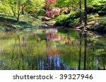 garvans woodland gardens in the ...   Shutterstock . vector #39327946