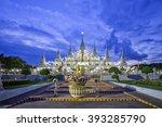 The Pagoda Of Wat Asokaram And...