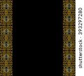 art deco geometric frame  1920... | Shutterstock .eps vector #393297280