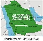 saudi arabia highly detailed... | Shutterstock .eps vector #393333760