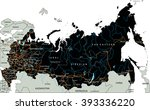 high detailed russia road map... | Shutterstock .eps vector #393336220