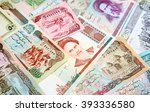 variety of middle east banknotes | Shutterstock . vector #393336580