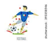 football championship. italian...   Shutterstock .eps vector #393358546