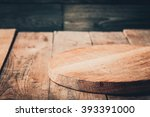toned photo. color tone tuned.... | Shutterstock . vector #393391000