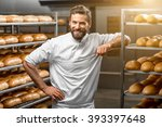 portrait of handsome baker at... | Shutterstock . vector #393397648
