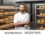 portrait of handsome baker at... | Shutterstock . vector #393397690