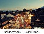 dali  china   dec 5  street...   Shutterstock . vector #393413023