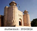 Massive Alamgiri Gate of Lahore Fort, Pakistan